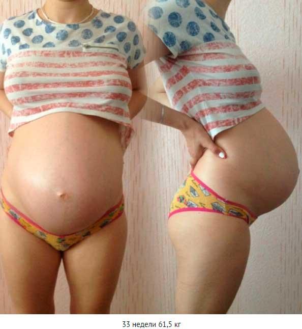 Животики на 33 неделе беременности